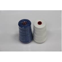 Мешкозашивочная нить Fischbein 0,2 кг (меланж)